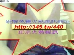 Asian Chinese amateur sexy teens Masturbation webcam facial hairy bdsm
