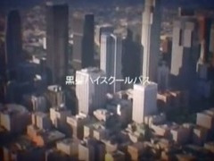 Lexi in Japan