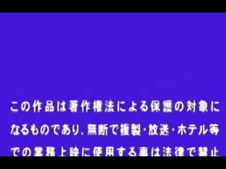Porn Tube of Japanese Porn Movie