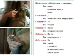 Webchat 85 legal age teenagers in bras and my cock